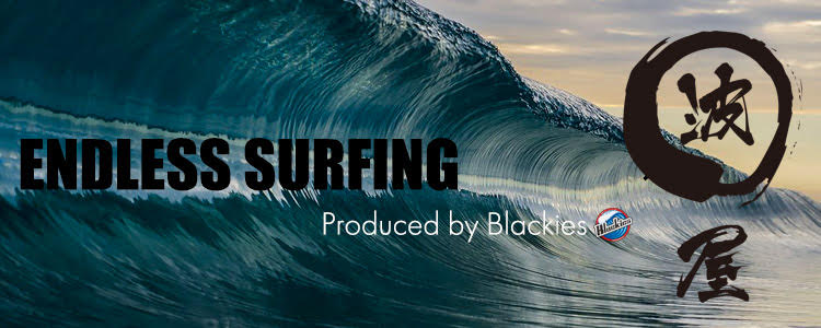 波がなくても波乗り出来る!!!! サーフィンをしてみたいけどどこですれば良いのかわからないあなた......パドルがきつくて挫折したあなた......夏の日本海に波が無くて困っているあなた.....に必見です。船の引き波を利用した新感覚のエンドレスサーフィン。水着一つでお腹いっぱい遊べます。一人でも友達とでも気軽に遊びに来て下さい!