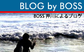BLOG by BOSS