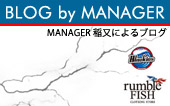 BLOG by MANAGER