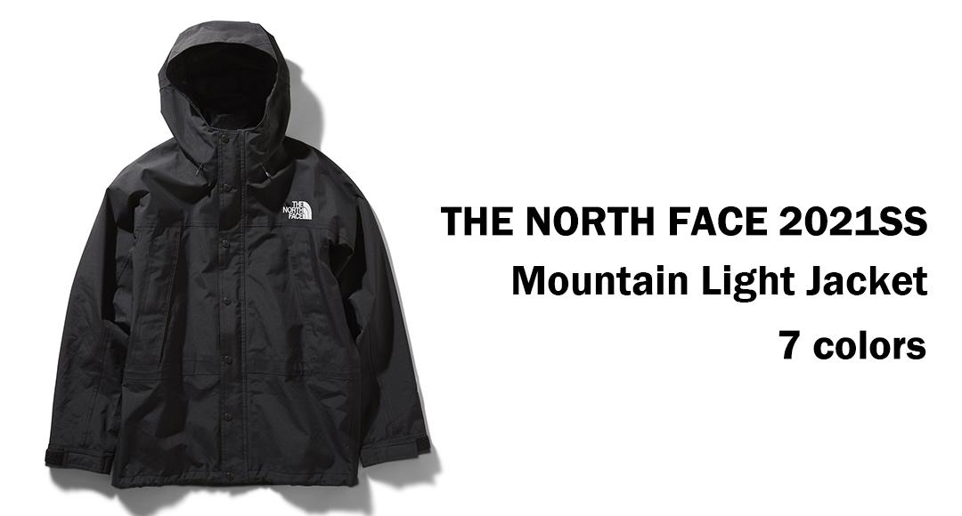 THE NORTH FACE / ザ ノースフェイス マウンテンライトジャケット2021SS
